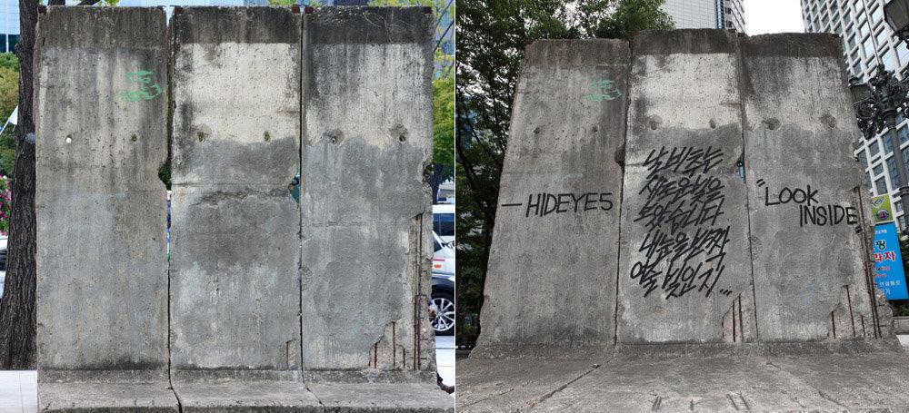 청계천 베를린장벽이 그래피티로 훼손됐다
