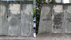 청계천 베를린장벽이 그래피티로