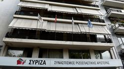ΣΥΡΙΖΑ: Άλλο ένα δείγμα fake news από τη ΝΔ τα περί δήθεν διορισμών στο