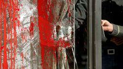 Επίθεση με πέτρες και μπογιές σε συμβολαιογραφείο στην Πάτρα. Ζημιές σε