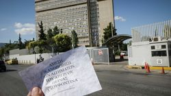 Μέλη του Ρουβίκωνα προσπάθησαν να εισβάλουν στο υπουργείο Προστασίας του