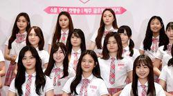 '프로듀스48' 측이 AKB48의 '우익 논란'에 대해 밝힌