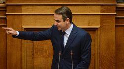 Μητσοτάκης: Η κυβέρνηση προστατεύει το