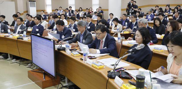 법관대표회의