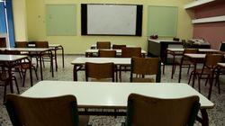 O σύλλογος δασκάλων στα Χανιά καταγγέλλει πως γονέας επιτέθηκε σε παιδί με ειδικές