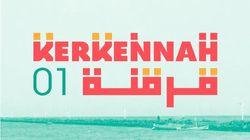 """""""Kerkennah01"""": Quand l'art épouse la beauté de l'archipel de"""