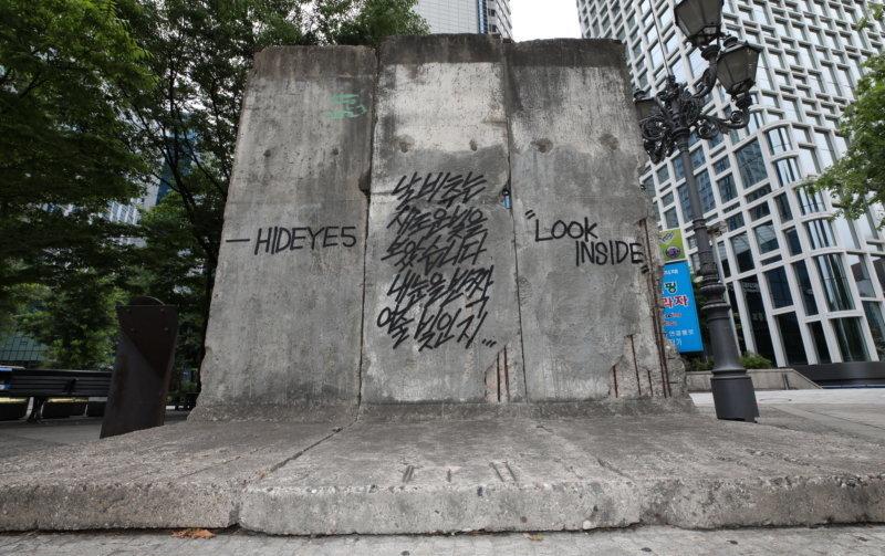 청계천 베를린장벽 훼손한 그래피티 아티스트가