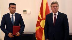 Εσωτερικά προβλήματα: Ο πρόεδρος Ιβάνοφ κατηγορεί τον Ζάεφ για χειραγώγηση των πολιτών της πΓΔΜ και λέει «όχι» σε αλλαγή