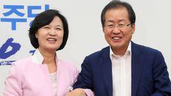 민주당 지지자와 한국당 지지자는 결혼할 수