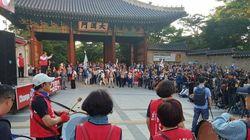 '태극기집회 성지'에서 벌어진 한국당과 애국당의 충돌직전