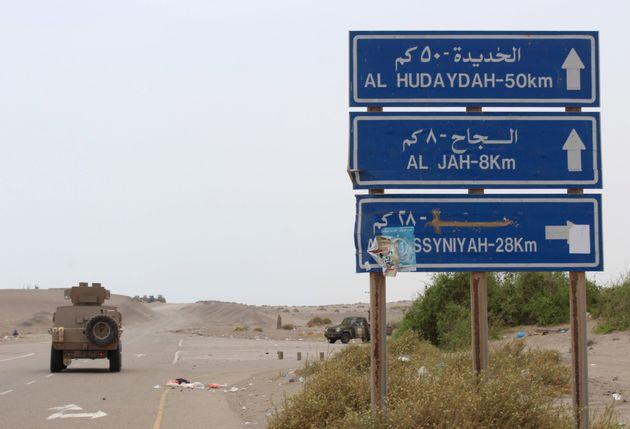 Υεμένη: Άρχισε η επιχείρηση των κυβερνητικών δυνάμεων για την κατάληψη της στρατηγικής σημασίας πόλης