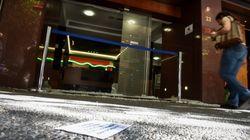 Ταυτοποιήσεις για την επίθεση στην Ελληνοαμερικάνικη Ένωση στο