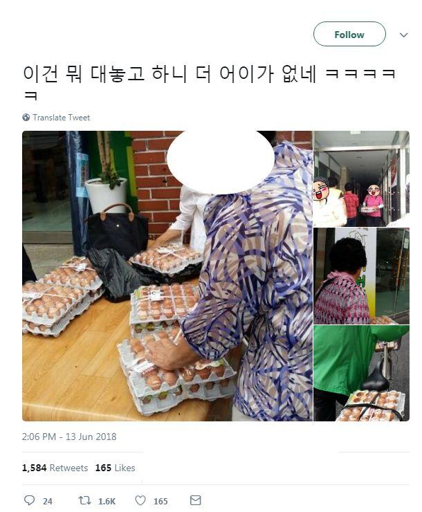 자유한국당 거창군수 후보자 '계란 두판 고발'의