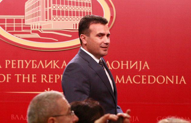 Τι Σημαίνει Απόδοση Του Ελληνικού Όρου «Μακεδονία» Στα