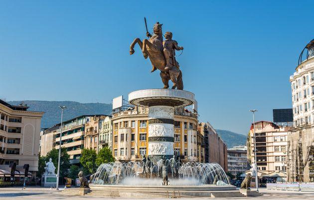 마케도니아가 국호를 '북마케도니아'로