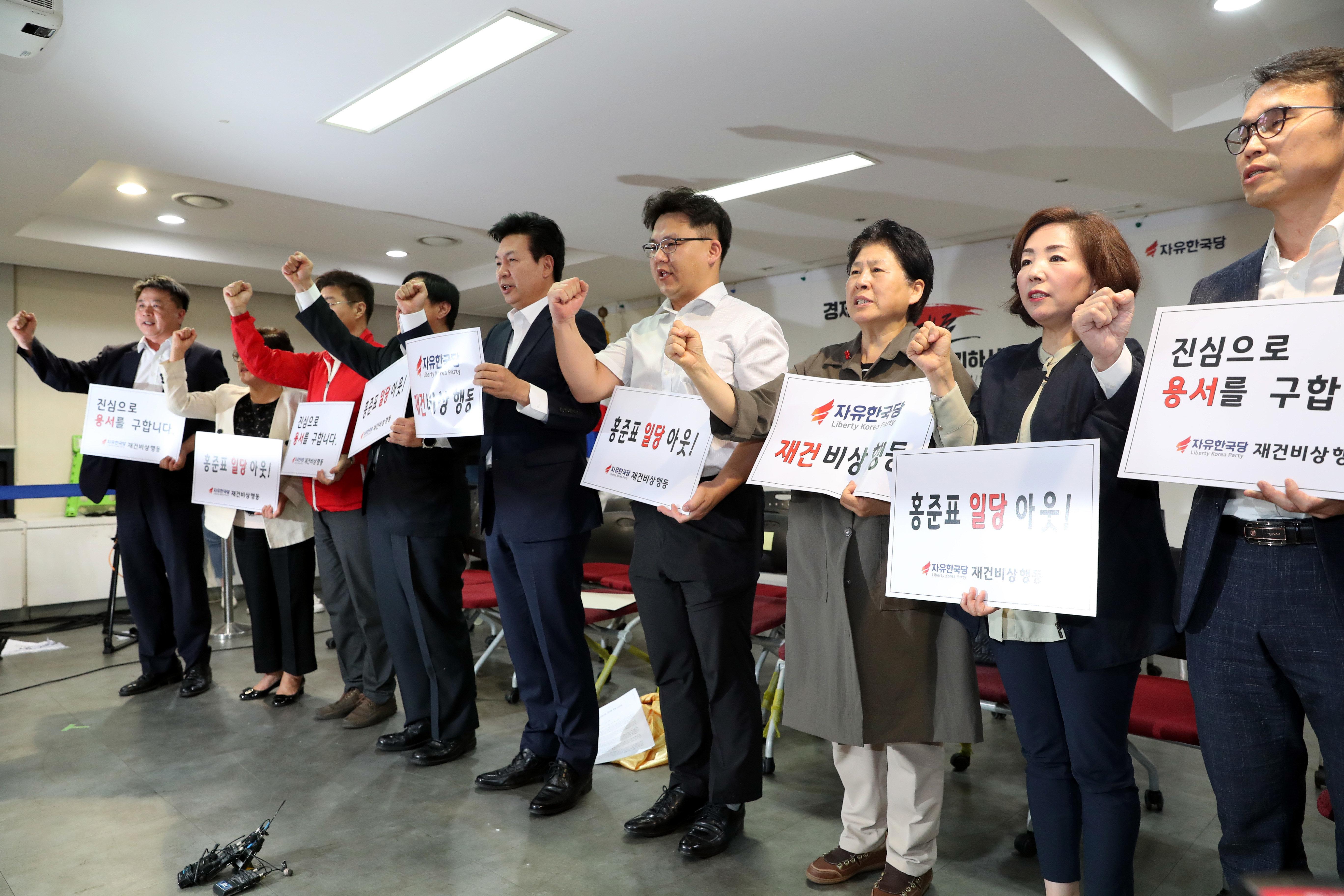 자유한국당 당원들이 홍준표 대표에게 'CVID'적 사퇴를