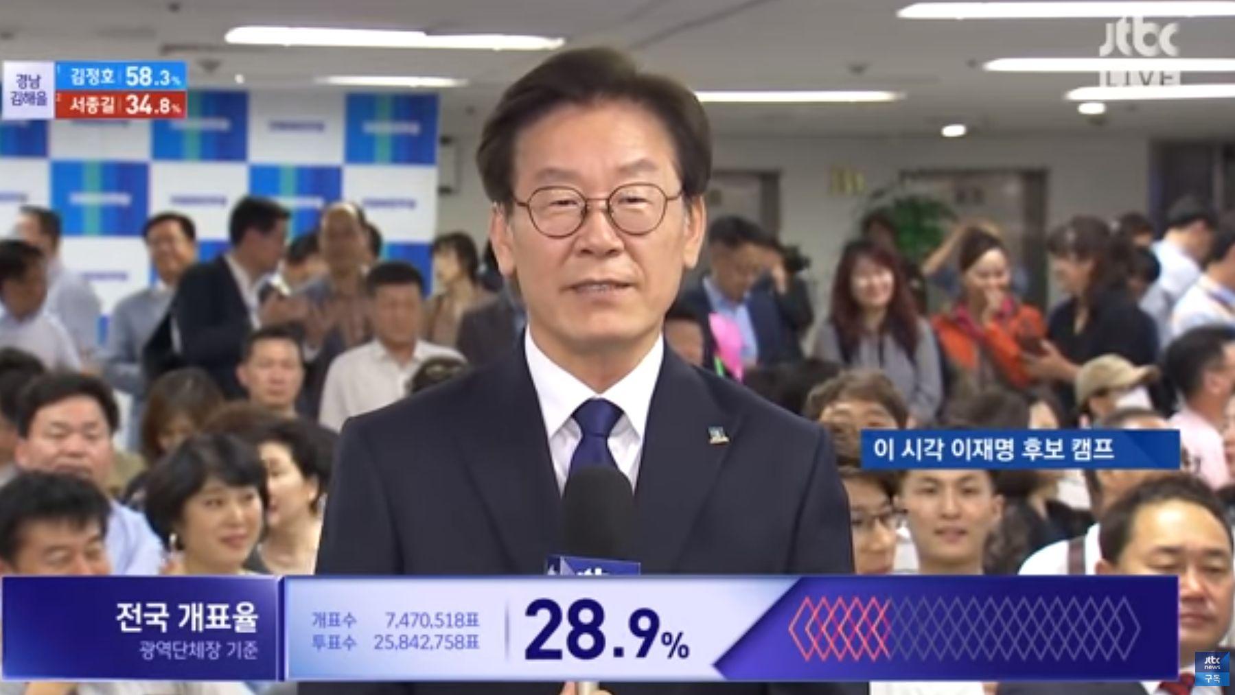 """김부선 질문에 """"예의 없다""""며 분노하는 이재명(전체 영상)"""
