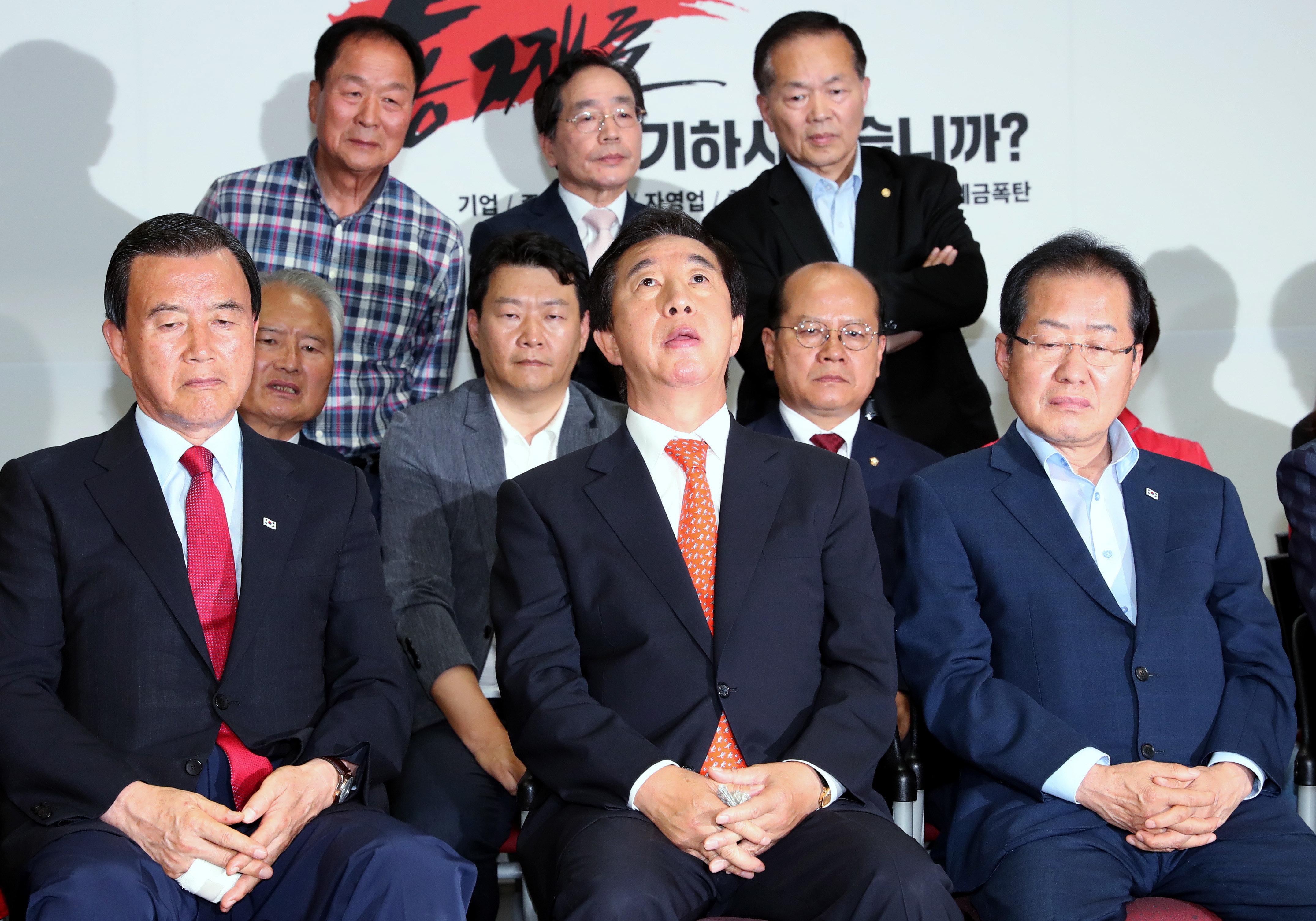 자유한국당은 2006년 열린우리당의 전철을 따를 것