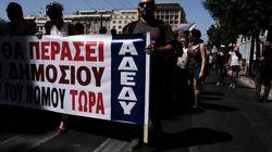 Συλλαλητήρια ενάντια στο πολυνομοσχέδιο με τα
