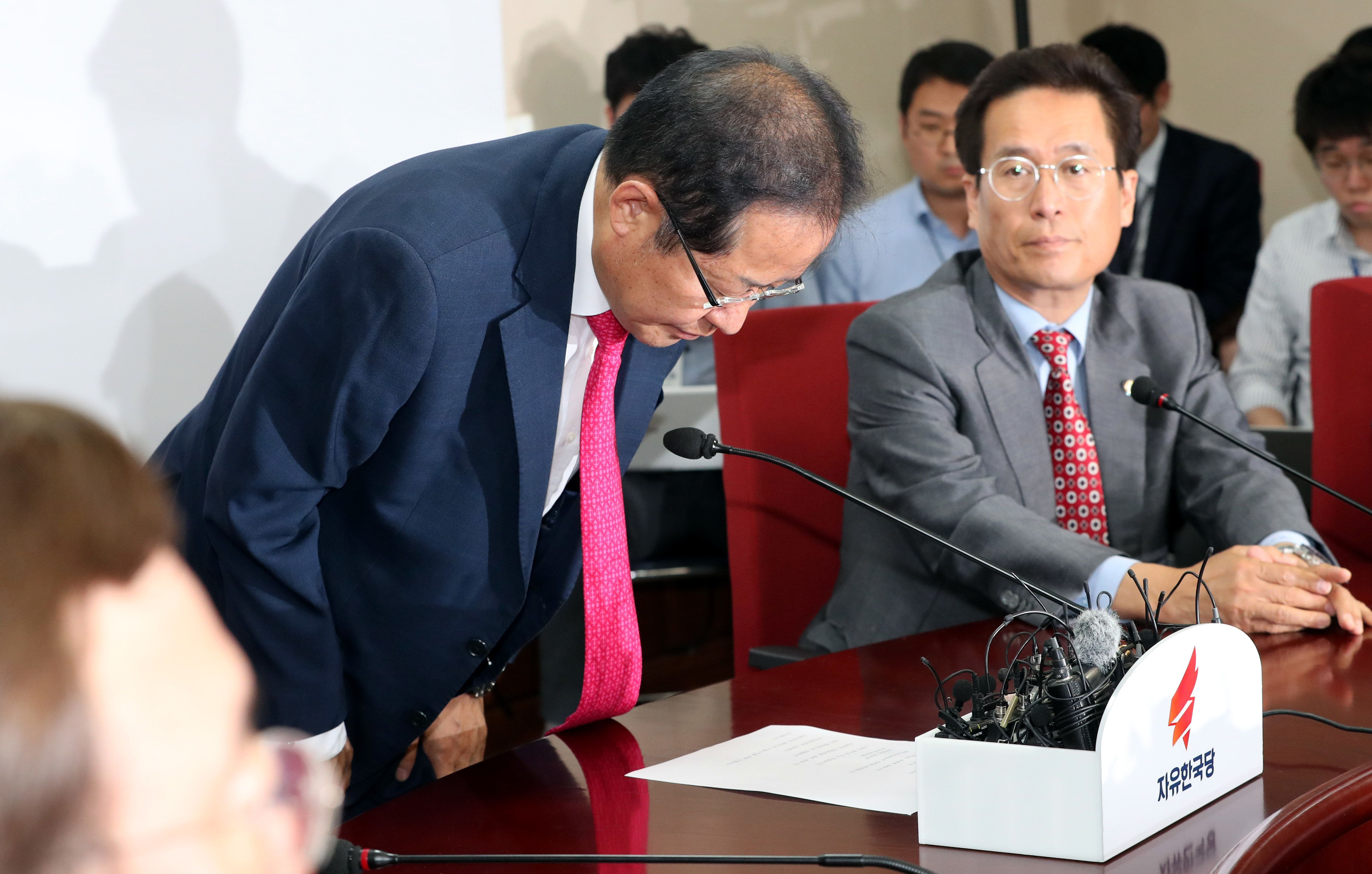 홍준표 자유한국당 대표가