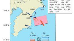 일본 지바현 근해 '슬로우 슬립' 직후 지진