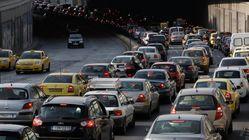 Στάσεις εργασίας σε ΜΜΜ και απεργία στα ταξί έφεραν κυκλοφοριακό κομφούζιο στο κέντρο και