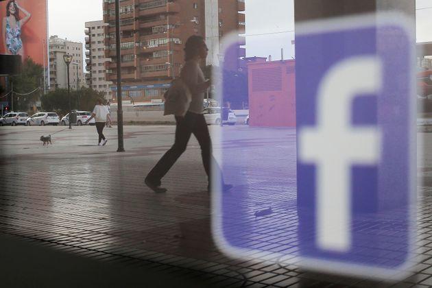 Χάνει έδαφος το Facebook: Ολοένα και λιγότεροι το χρησιμοποιούν για τις