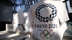 일본이 도쿄올림픽을 위해 공휴일을 당겨쓰기로