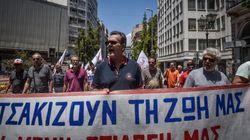 Τρία συλλαλητήρια στο κέντρο της Αθήνας κατά των μέτρων που πολυνομοσχεδίου που ψηφίζεται στη