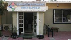 Το Μητροπολιτικό Κοινωνικό Ιατρείο του Ελληνικού αντέχει ακόμα χάρη στη στήριξη του κόσμου. Πόσα εμπόδια θα κληθεί να