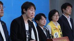 항공 승무원 출신 정의당 첫 서울시의원이 '1호 조례' 발의안을