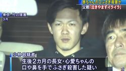 일본 2개월 영아 학대 사망 사건...