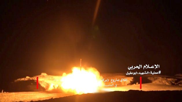 OHE: Από το Ιράν προέρχονταν τμήματα των πυραύλων που εκτοξεύτηκαν από την Υεμένη κατά της Σαουδικής