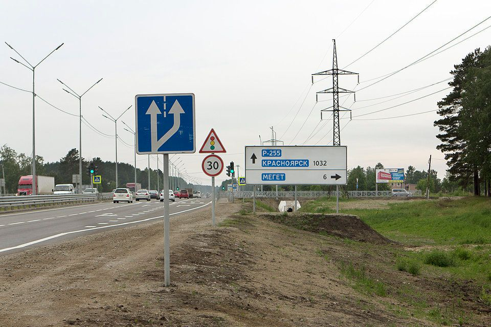 The road to Meget, around 3,000 miles (5,000 kms) from