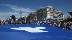 Συλλαλητήριο στο Σύνταγμα για να μην περάσει η συμφωνία για τη