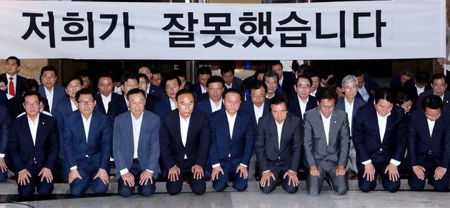 자유한국당이 무릎꿇고 반성하기 전에 한