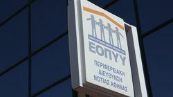 Σύμβαση οικογενειακών γιατρών με ΕΟΠΥΥ: Έντονη αντίδραση της Ελληνικής Εταιρείας Γενικής