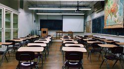 Should Children Sit A Financial Literacy