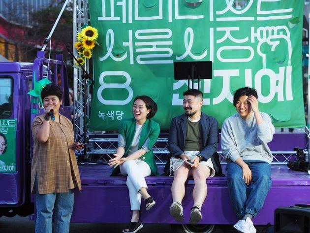 녹색당은 이번 6·13 지방선거에서 '여성'을 전면에 내세우며 주목을 끌었다. 선거운동 중인 신지예 서울시장 후보(왼쪽
