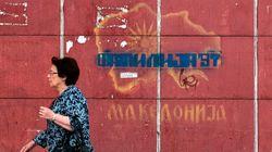 Η 27 ετών ιστορία των διαπραγματεύσεων Ελλάδας και πΓΔΜ για το όνομα της