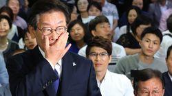 이재명 '여배우 스캔들' 고발 사건에 대한 경찰 수사가