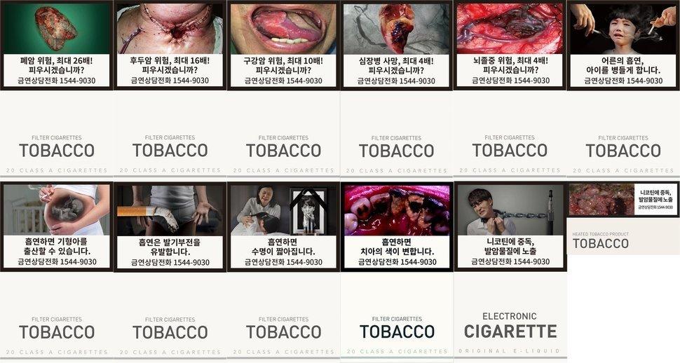 궐련형 전자담배에도 '경고 그림'이