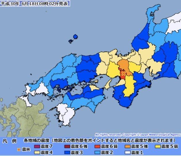 오사카에서 발생한 진도 6 지진의 자세한
