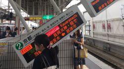 '한국식이면 진도 9' 트위터에 올라온 오사카 피해