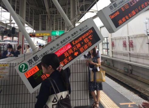 '한국식이면 진도 9' 오사카의 현재 피해 상황이 트위터에 속속 올라오고