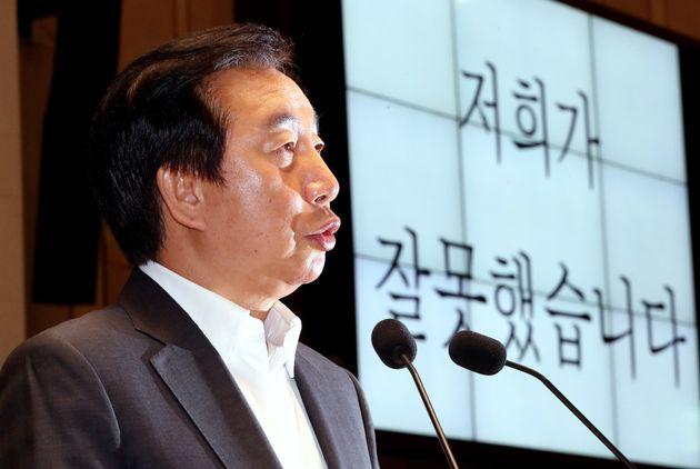 자유한국당이 고심 끝에 중앙당을 해체하기로