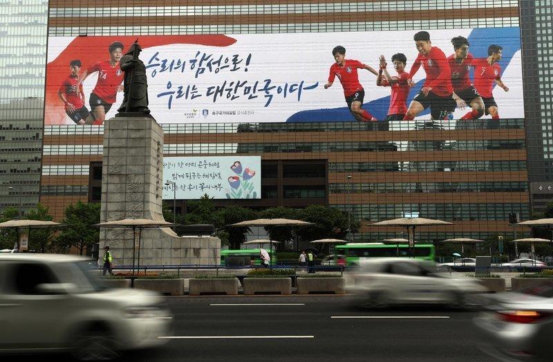 2018 러시아 월드컵 한국 첫 경기 거리응원 행사는 이곳에서