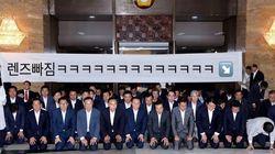 자유한국당의 그 사진이 밈으로