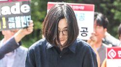'땅콩 회항' 조현아의 '갑질 폭언' 파일이