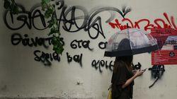Συνεχίζεται ο φθινοπωρινός καιρός και τη Δευτέρα με βροχές και σποραδικές